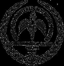 CMC Vellore Recruitment 2020