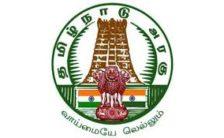 Tamilnadu Anganwadi Recruitment 2020