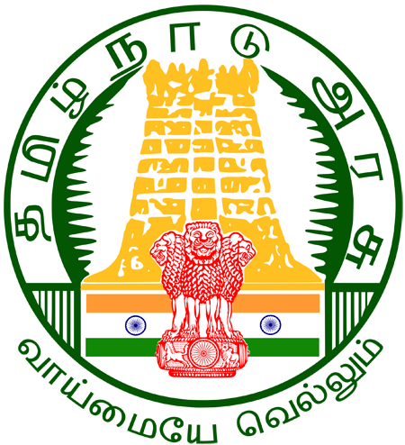 TN Social Welfare Dept Recruitment 2021