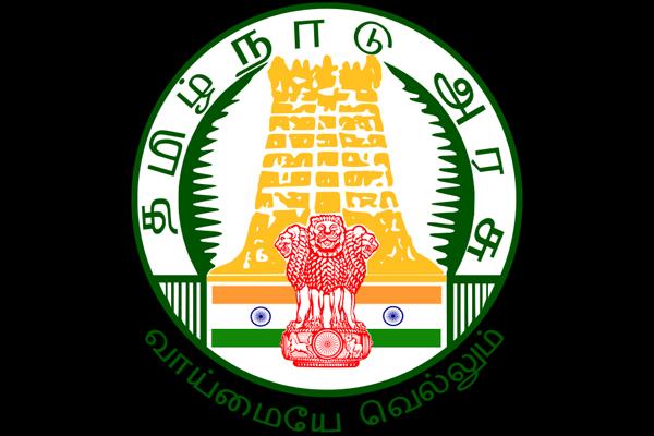 TNRD Thoothukudi Recruitment 2020