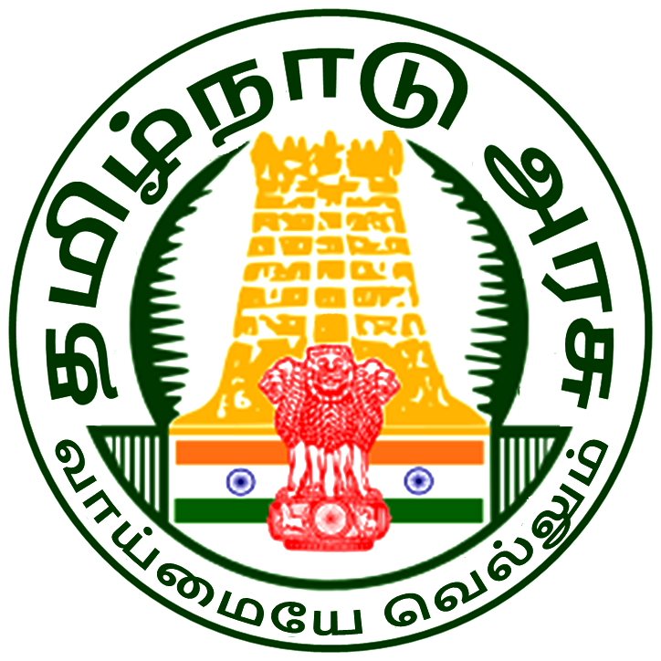 thoothukudi AHD Recruitment 2021