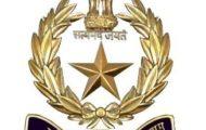 SVPNPA Recruitment 2020
