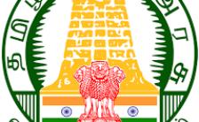 Ariyalur-District-Recruitment-21