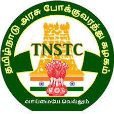tnstc notification 2021