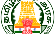 chennai district court notification 2021