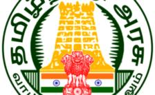 TIRUVANNAMALAI DISTRICT COURT NOTIFICATION 2021