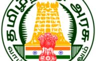 Thoothukudi district court notification 2021