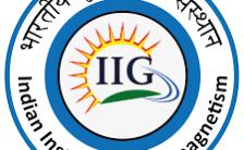 IIGM Notification 2021